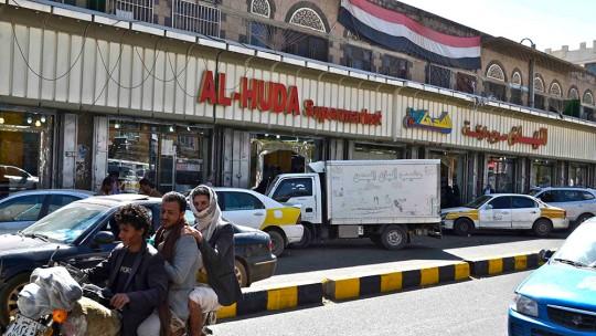 al-huda supermarket