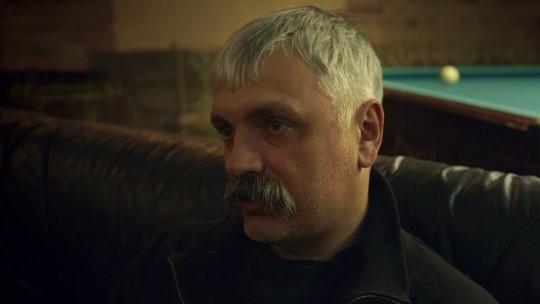 Dmytro Korchynsky